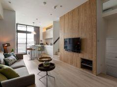 Minimalist Interior Design Small Apartment Elegant Creating Minimalist Small Living Room Design Decorated with Contemporary Wooden Interior and